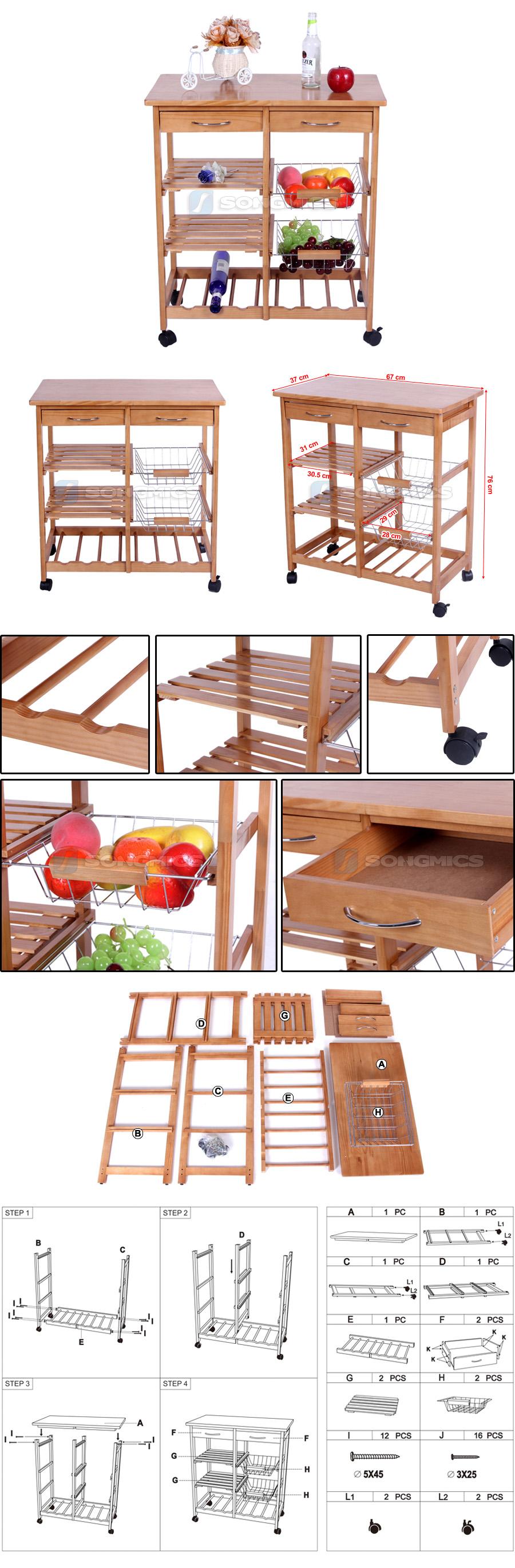 holz servierwagen rollwagen k chenwagen beistellwagen mit schublade ksk60n ebay. Black Bedroom Furniture Sets. Home Design Ideas